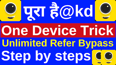 4fun app One Device Unlimited Refer Bypass
