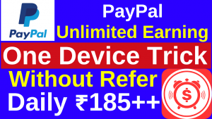 Cash Alarm app One Device unlimited Trick July-2020
