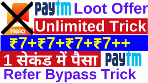 Ludo Gold Earn ₹7+₹7+₹7++ Unlimited Times in Paytm