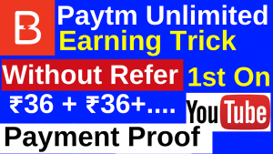 BuzzBreak app Daily Unlimited Paytm Earning Trick
