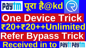 Rewardr app One Device Unlimited Refer Bypass Trick