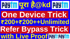 Earn Money Pro One Device Unlimited Refer Trick
