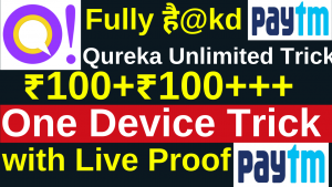 Qureka Lite One Device Refer Bypass Unlimited Trick