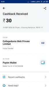 Live payment proof of Frizza app unlimited trick