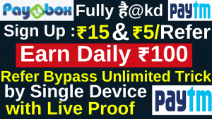 Paybox 1-Device Unlimited Refer Bypass Trick