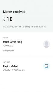 Simply Money app Payment Proof