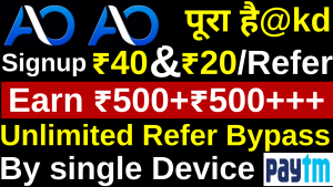 Admiral Option 1-Device Unlimited Refer Bypass Trick