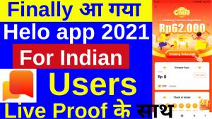 Helo app finally back in india 2021